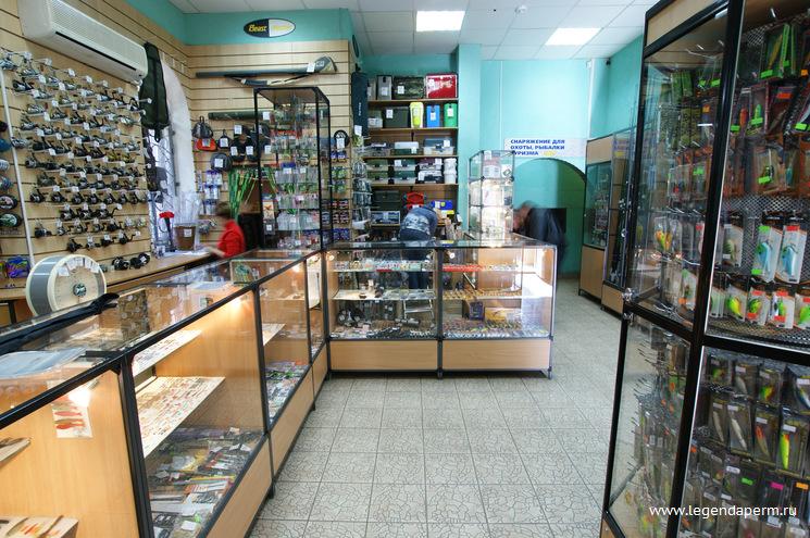 Магазин для охотников и рыболовов