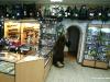 Магазин «Охота, рыбалка»